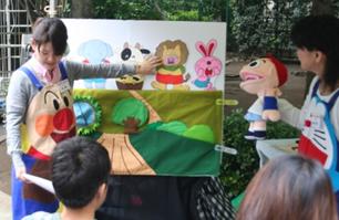 いい歯いきいき上野動物園行事